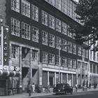 Фасад школы искусств Св. Мартина (архивное фото)