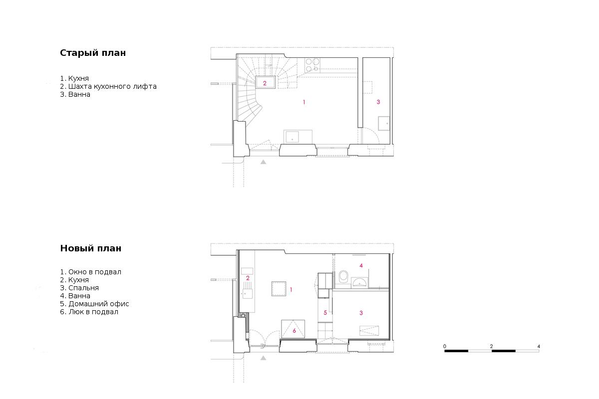 План квартиры до и после реконструкции
